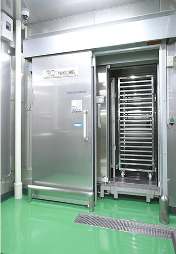 古賀産業社製急速冷却冷凍装置 (3DFreezer)