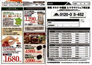 info201911_gougaiのサムネイル