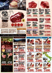 info202001_ura_olのサムネイル