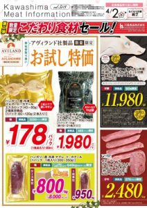 info202004_gougaiのサムネイル