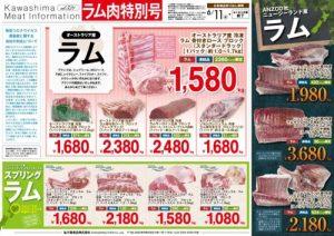 info202006_gougai01_olのサムネイル
