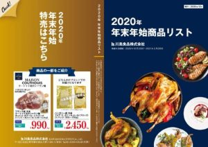 products-list_20201028-to-20210226のサムネイル