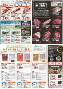 info202011_gougai_olのサムネイル