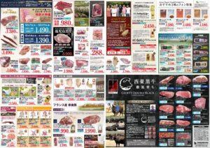 info20201207-1226_olのサムネイル